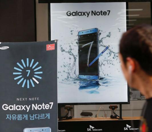 Samsung en el punto de mira