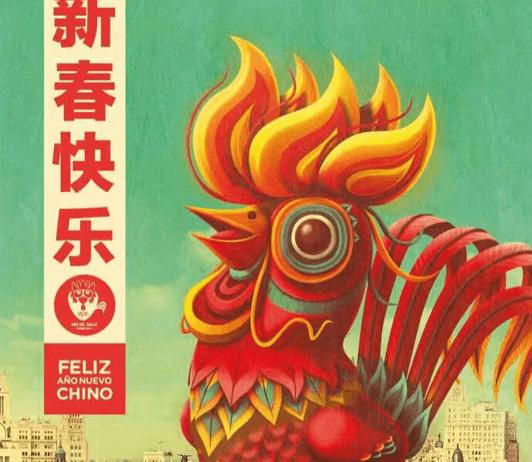 Nuevo año chino, Gallo Rojo